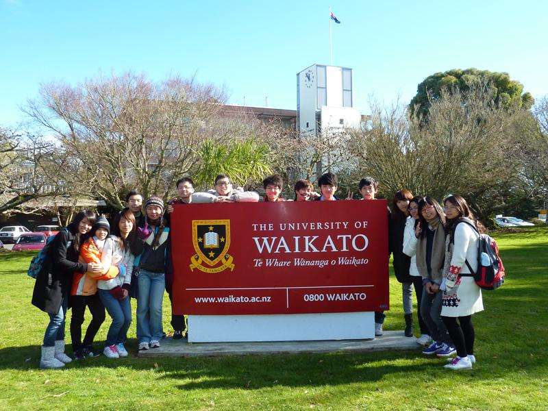 怀卡托大学图片1.jpg