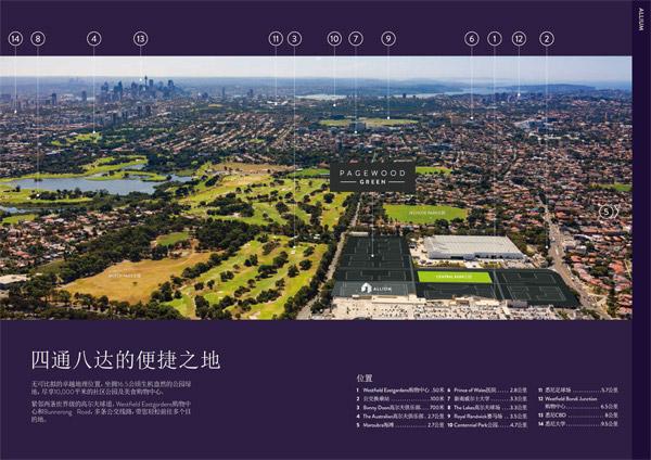 Pagewood - Brochure 中文-5.jpg