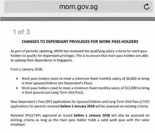 新加坡33.jpg