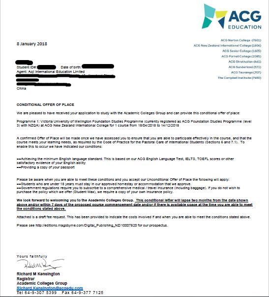 ACG维大预科offer1.jpg