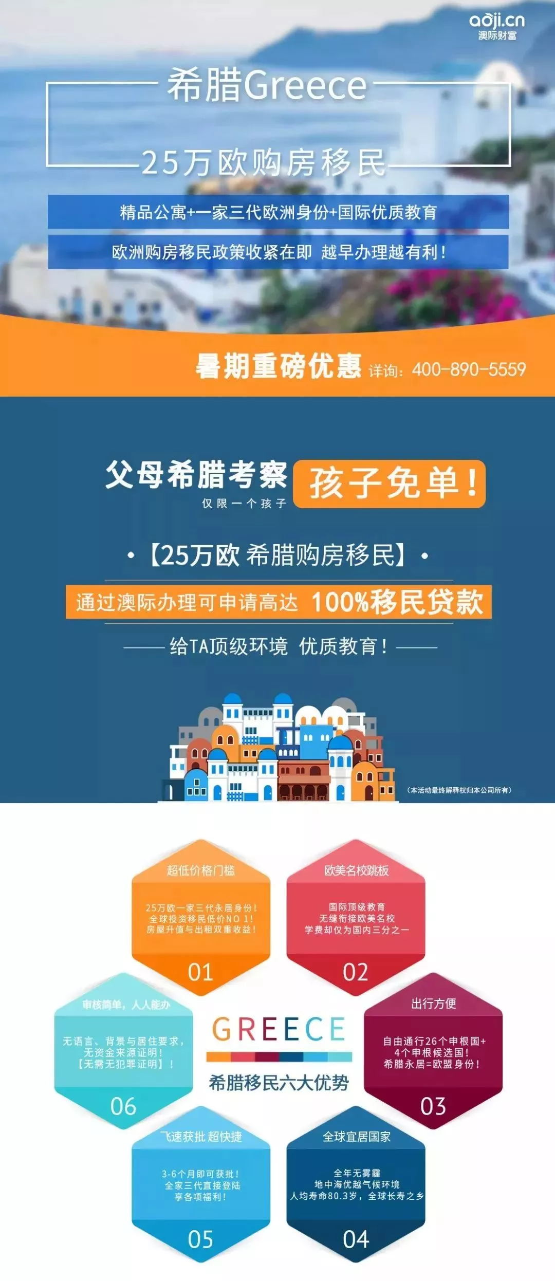 10_看图王.web.jpg