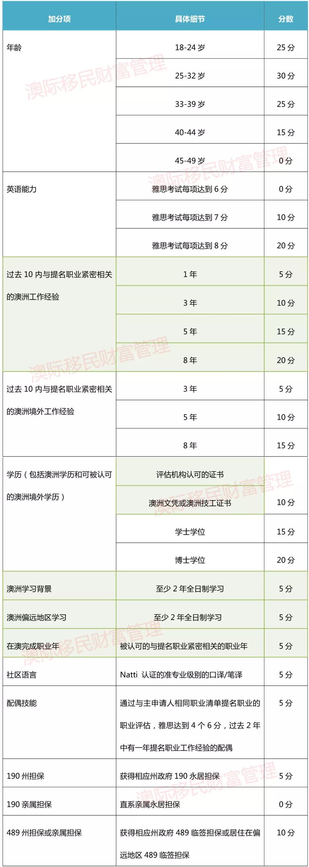 6_看图王.web.jpg