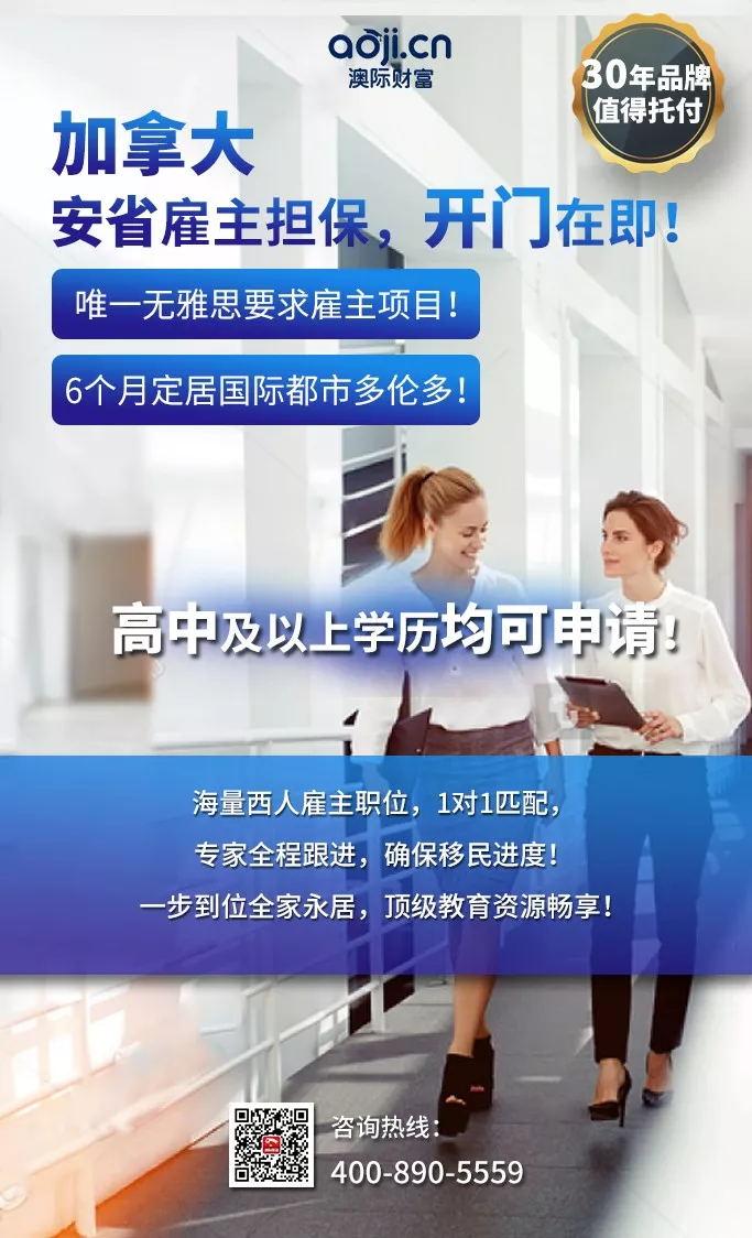 2_看图王.web.jpg