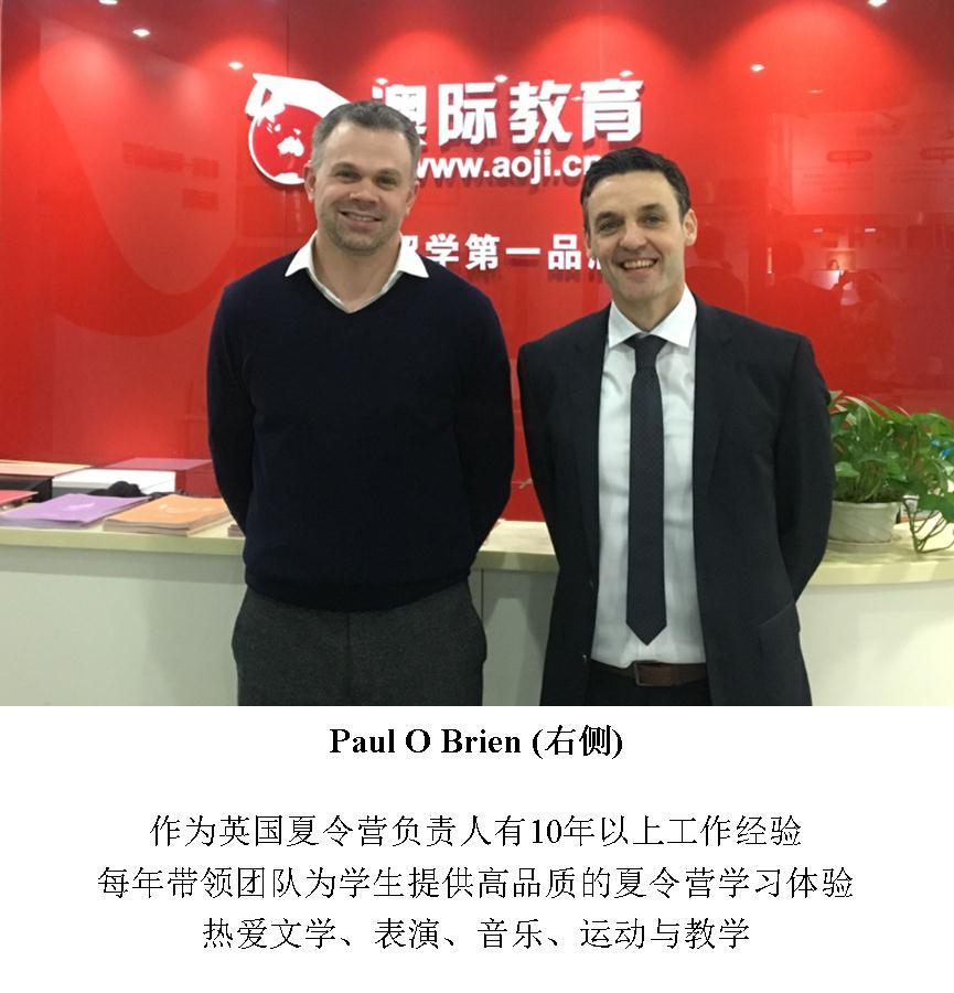 Paul O Brien.jpg