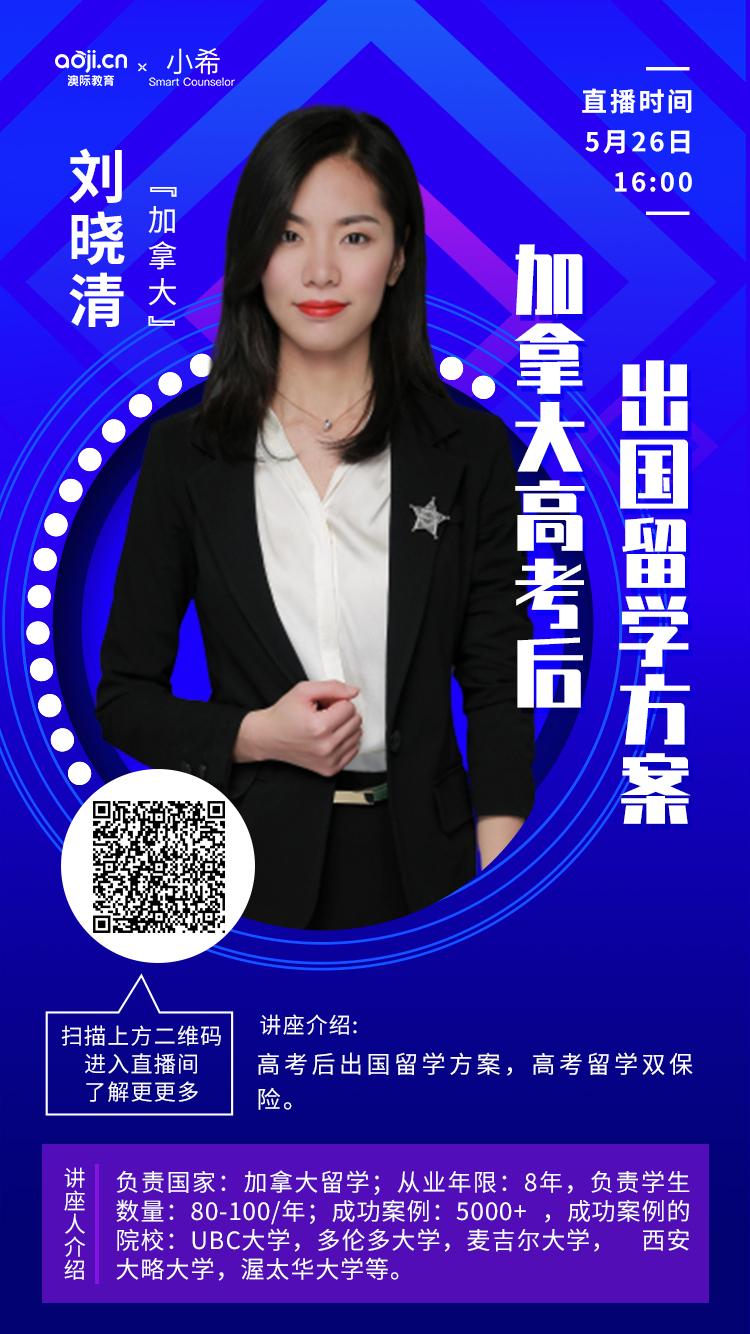 14-劉曉清.jpg