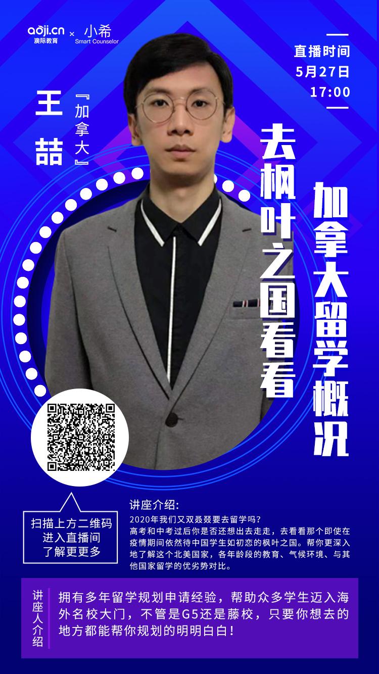 17-王喆.jpg