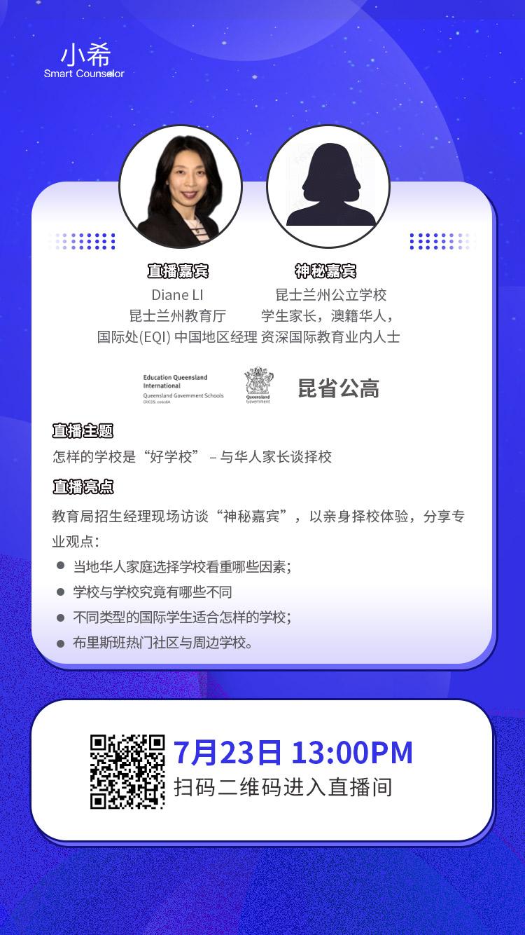 昆省公高.jpg